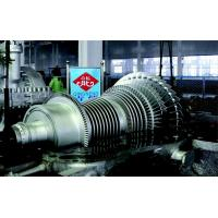 Buy cheap High speed and high efficiency steam turbine from wholesalers