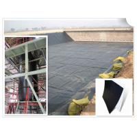 Buy cheap hdpe waterproof membrane from wholesalers