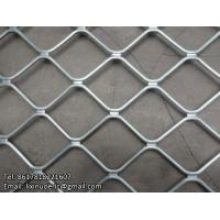 Buy cheap Black aluminum fence expanded mesh mag netting from wholesalers