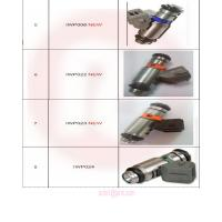 Buy cheap FUEL INJECTORS from wholesalers