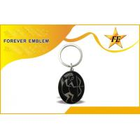 China Enameled Color Custom Promotional Keychains For Organization Gift on sale