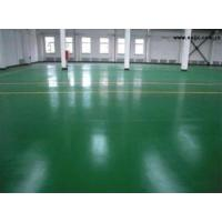 Buy cheap single-component polyurethane waterproof coating from wholesalers