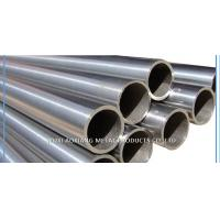 Buy cheap Nickel White ASTM A213 TP304 Polished Stainless Steel Pipe , Seamless Round Tubing from wholesalers