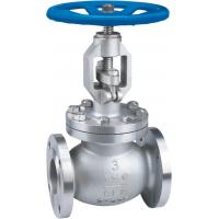 Buy cheap Carbon/Cast Steel Gate Valve from wholesalers