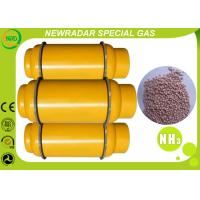 Buy cheap CAS 7664-41-7 NH3 Industrial Gases Liquid Ammonia MSDS , Pungent Colourless Gas from wholesalers