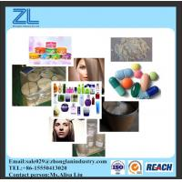 Buy cheap Glyoxylic acid monohydrate with MSDS from wholesalers