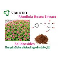 Buy cheap Female Health Rhodiola Rosea Extract Pure Natural Plant Extracts Salidrosides 3% product