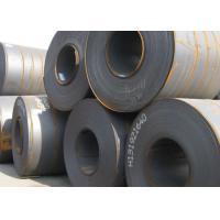 Buy cheap HR Hot Rolled Carbon Steel Plate Coil Metal SS400 ST37 Q195 Q215 Q345 Material from wholesalers