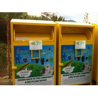 Buy cheap Large Collection Outside Clothing Bin Bin For Clothes , Clothing Drop Box product