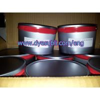Buy cheap Litho Offset Sublimation Printing Ink  FLYING FO-GA from wholesalers