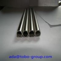 Buy cheap Duplex S32750 Seamless Stainless Steel Tube ASME A789 A790 A450 A530 product