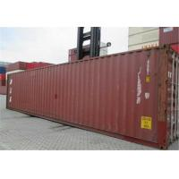 Buy cheap Multi Door High Cube Shipping Container / 45ft High Cube Container from wholesalers