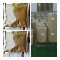 Buy cheap manufacturer/factory supply raw propolis powder from wholesalers