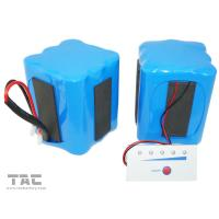 Buy cheap 12V LiFePO4 Battery Pack 26650  6.6Ah With Electronic Display for UPS from wholesalers