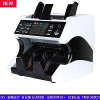 Buy cheap NEW DUAL CIS VALUE COUNTING MACHINE 100% ECB approved, multi currency note counting machine EURO USD BANKNOTE COUNTER from wholesalers