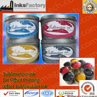 Buy cheap Offset sublimaiton inks from wholesalers
