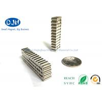Buy cheap NdFeB Magnets 4.3*9 Custom Shaped Magnets Nickel Copper Nickel Coating from wholesalers
