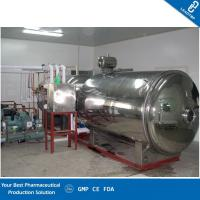 Buy cheap Chemical Industrial Vacuum Freeze Dryer , Freeze Dried Food Machine GMP Standard from wholesalers