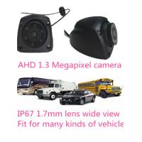 Buy cheap 1.3MP Police Car Cameras For Bus Truck / Car Rear Side View Camera IP67 With 1.7mm Lens product