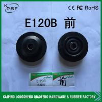Buy cheap Black Pu / Rubber / Plastic Diesel E120b Caterpillar Engine Mounts Caterpillar Spare Parts from wholesalers