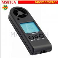 Buy cheap Digital Wind Speed Meter MS816A from wholesalers