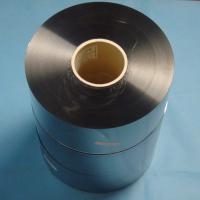 Buy cheap metallized film (capacitor grade) from wholesalers