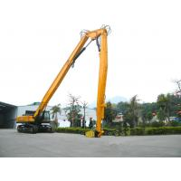 Buy cheap ISO9001 three-segment type long reach boom and arm from wholesalers