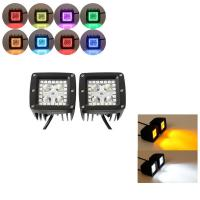Buy cheap 3.2 inch LED work light with RGB angel eyes ring with Spot\Flood Beam a lot of  color free to choose for car from wholesalers