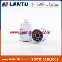 Buy cheap Oil Filter For Truck F8 JX0810A4 from wholesalers