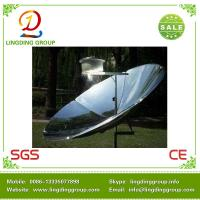 Buy cheap high efficiency folding solar cooker 1200W from wholesalers