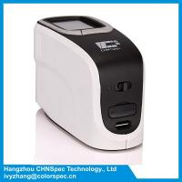Buy cheap CS-580 400-700nm D/8 Integrating Sphere Spectrophotometer for color management from wholesalers