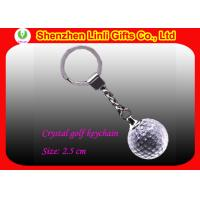 Buy cheap Promotional logo engraved crystal Golf ball keychain gifts product