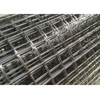Buy cheap SWG 25 Heavy Duty Welded Wire Mesh Panels  / Sheets For Draining Rack from wholesalers