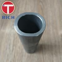 Buy cheap Cold Drawn Seamless Carbon Steel Tubes Round Shape For Automotive from wholesalers