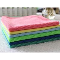 Buy cheap Wholesale Microfiber Pearl Towel for Car & Hand Cleaning from wholesalers