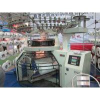 Buy cheap High and Low Pile Terry Fabric Yarn Machine from wholesalers