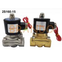 Buy cheap Two Way 1/2'' 2S160-15 Pneumatic Water Solenoid Valve Stainless Steel/Zinc Alloy Body NBR Seal from wholesalers