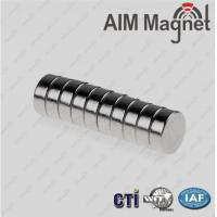 Buy cheap N 42 disc nickel-coating industrial application neodymium magnet from wholesalers