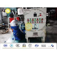 Buy cheap Disc Oil Water Separator Liquids SolidsTurbine Fuel 600-6000L/H 380V/3P/50Hz from wholesalers