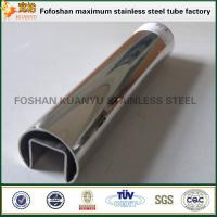 Buy cheap Professional Supplier 304 Stainless Steel Grooved Tube product