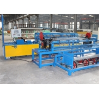 Buy cheap Fully automatic single wire double wire chain link fence machine for making Chain Link Fence hot sale in Africa from wholesalers