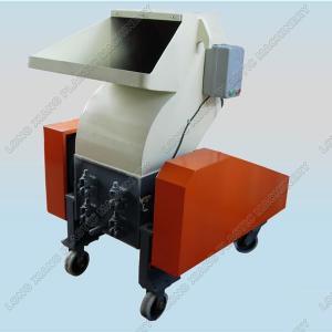 Buy cheap HDPE Pipe Crusher/Plastic Granulator product