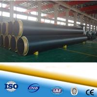 Buy cheap insulated spiral welded pipe insulation hot water pipe chilled water pipe from wholesalers