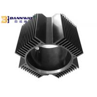 Buy cheap Precision Aluminium Extruded Profiles , Anodized Aluminum Extrusion Housing from wholesalers
