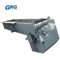 Buy cheap High Efficiency Rotating Mechanical Bar Screen Wastewater Treatment Plant Support from wholesalers