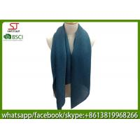 Buy cheap China supplier wrinkle wrap and thin Gilding spring summer scarf  shawl 90*190cm 100% Polyester keep fashion chiffon from wholesalers