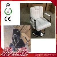 Buy cheap Reclining Barber Chair Wholesale Hairdressing Equipment Hair Styling Chairs product