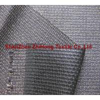 Buy cheap Reinforced Kevlar nylon Flame resistant textile fabric product