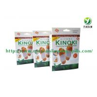 Buy cheap Strengthening Immunity Slimming Belly Patch , Kinoki Foot Patch from wholesalers