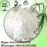 Buy cheap CAS 96-48-0 Chemical Raw Materials GBL / Gamma - Butyrolactone For Wheel Cleaner from wholesalers